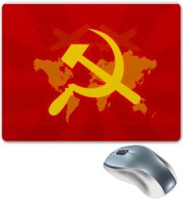"Коврик для мышки ""Серп и Молот"" - арт, ussr, soviet union, cccp"