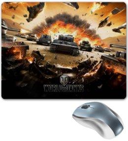 """Коврик для мышки """"Танки"""" - wot, world of tanks, танки"""