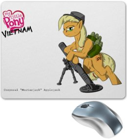 "Коврик для мышки """"Applejack Vietnam"""" - война, my, pony, пони, brony, applejack, little, warrior, vietnam, вьетнам"