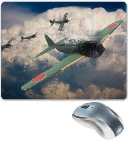 """Коврик для мышки """"Истребители"""" - war thunder, военные самолёты, зеро, истребитель, zero"""