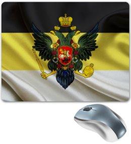 """Коврик для мышки """"Empire"""" - царь, россия, герб, империя, романовы"""