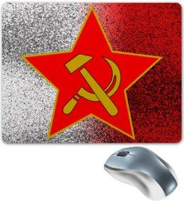 """Коврик для мышки """"Серп и молот"""" - ссср, патриот, россия, символика, серп и молот"""
