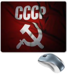 """Коврик для мышки """"СССР"""" - коврик для мышки"""