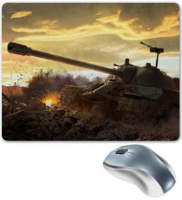 """Коврик для мышки """"World of Tanks"""" - world of tanks, танки, wot, ис-7, tanks, вот"""