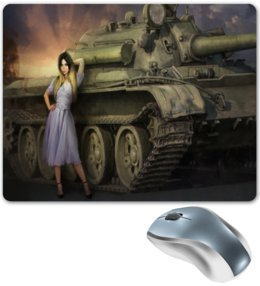 "Коврик для мышки ""танки"" - танки, танк и девушка"