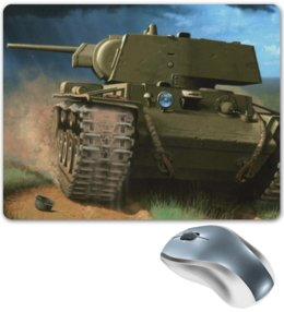 """Коврик для мышки """"Танки"""" - игры, армия, world of tanks, танки, мужчинам"""