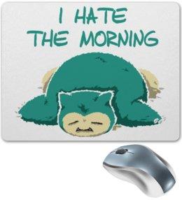 """Коврик для мышки """"Ненавижу утро"""" - утро, отдых, сон, работа, будильник"""