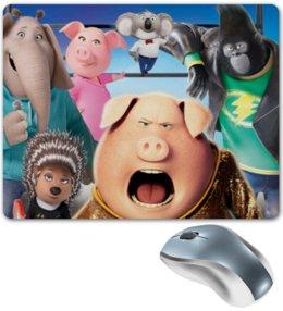"""Коврик для мышки """"Зверопой"""" - музыка, животные, мультфильм, песня, зверопой"""