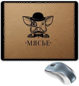 """Коврик для мышки """"Месье Свин (мясьё) """" - юмор, мясо, свинья, поросёнок, месье"""