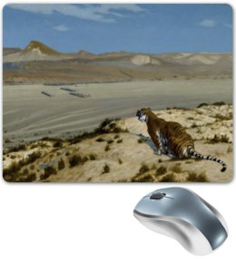 "Коврик для мышки ""Наблюдающий тигр (Жан-Леон Жером)"" - картина, пейзаж, живопись, жером, неогрек"
