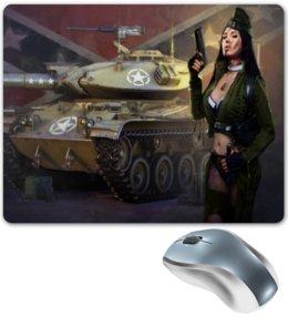 """Коврик для мышки """"танки"""" - танки и девушки, танк и девушка, танки"""
