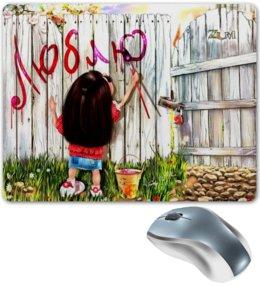 """Коврик для мышки """"Люблю"""" - любовь, день святого валентина, 14 февраля, saint valentine's day"""