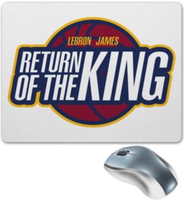 "Коврик для мышки ""Return of the king"" - баскетбол, nba, lebron james, леброн джеймс, cavaliers"