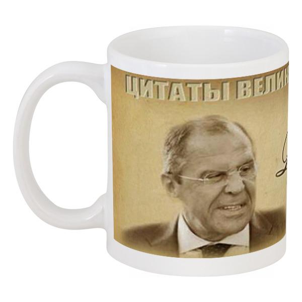Кружка Printio Мид россии / лавров