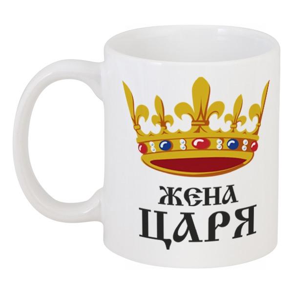 Кружка Printio Жена царя (парная) кружка printio просто царь парная