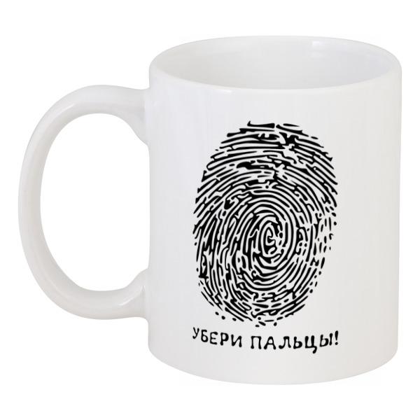 Printio Убери пальцы! кружка printio кофе