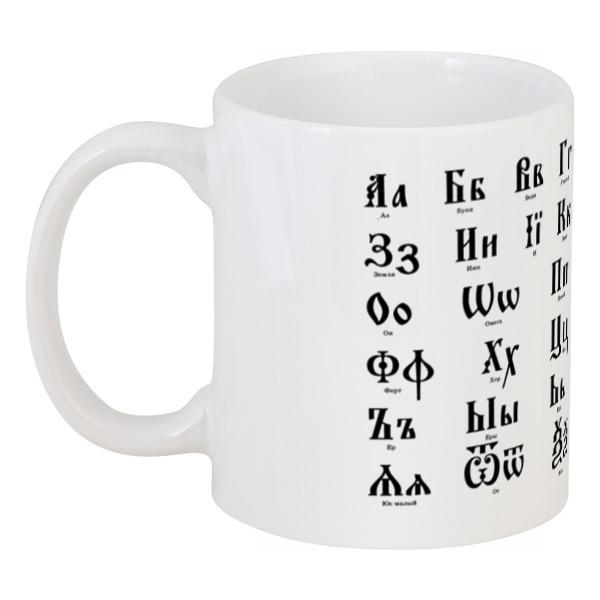 Кружка Printio Славянский алфавит доброе слово алфавит духовный