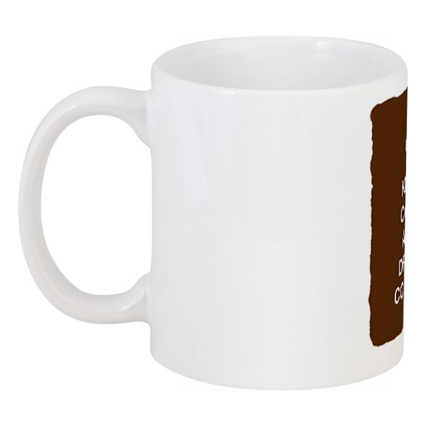 Printio Keep calm and drink coffee кружка printio keep calm and drink tea