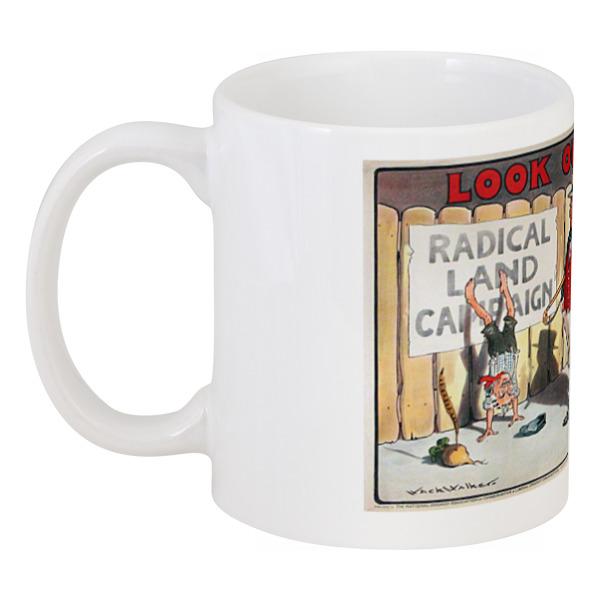 Кружка Printio Британский плакат 1890-х годов коулмен хокинс каунт бэйси дюк эллингтон рассел смит флетчер хендерсон dorsey brothers джаз 30 х годов mp3