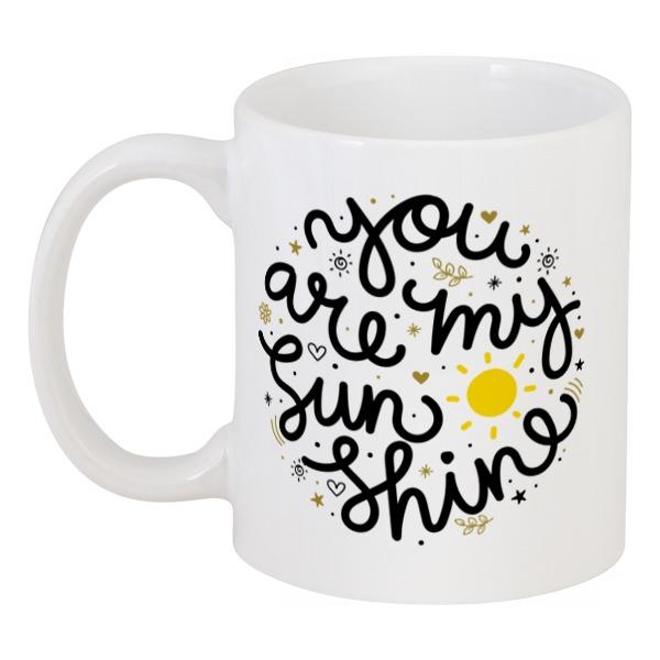 Кружка Printio Ты - мое солнце! солнечный коллектор вакуумный киев