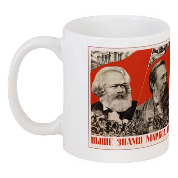 Кружка Printio Советский плакат сувенир медвс кружка советский плакат будь бдительным [00020]