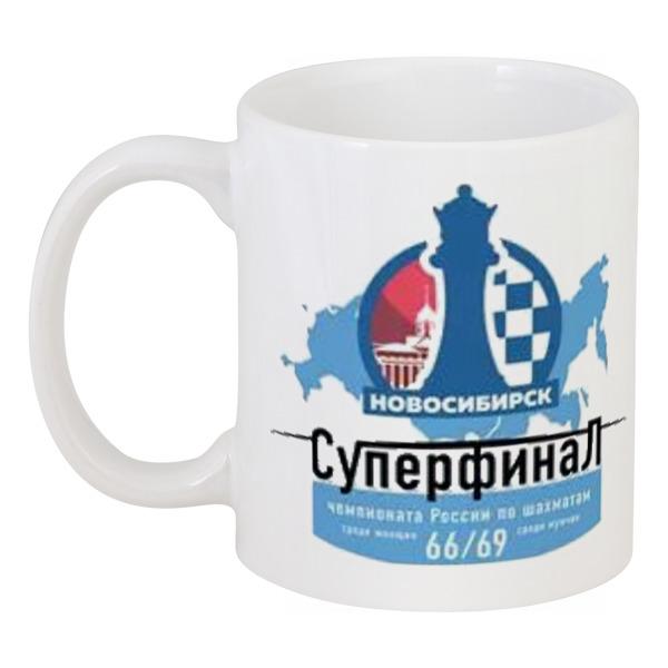 Кружка Printio Суперфинал россии по шахматам