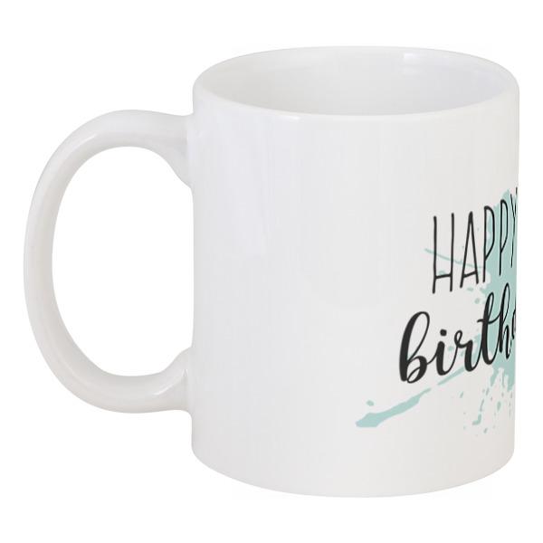 Printio Happy birthday кружка printio happy birthday