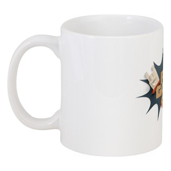 Printio Fatgamy cup 3d кружка printio raw cup