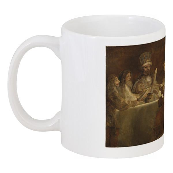 Кружка Printio Заговор юлия цивилиса (рембрандт) константин петришин заговор жрецов