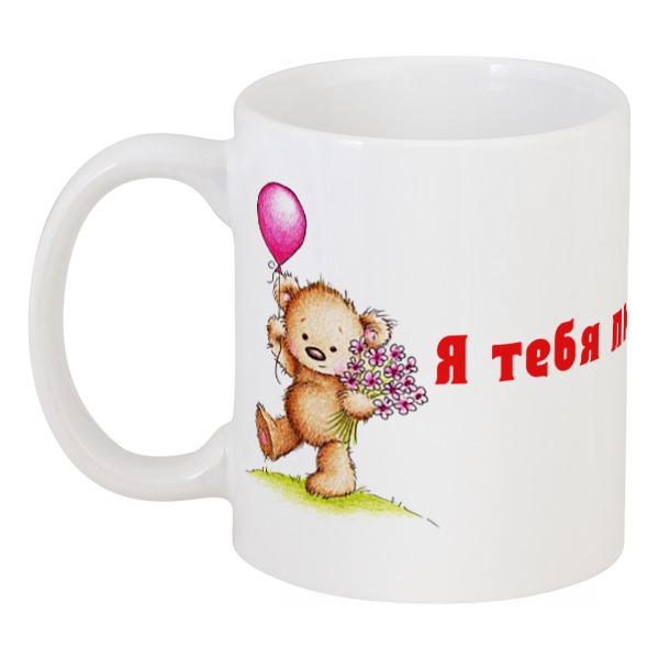 Фото - Кружка Printio Тедди роспись керамики кружка мишки 43696