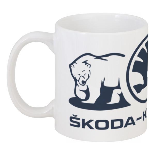 Кружка Printio Skoda kodiaq club (с адресом форума) 4pc for skoda kodiaq glass lifting control switch panel protect decorative frame