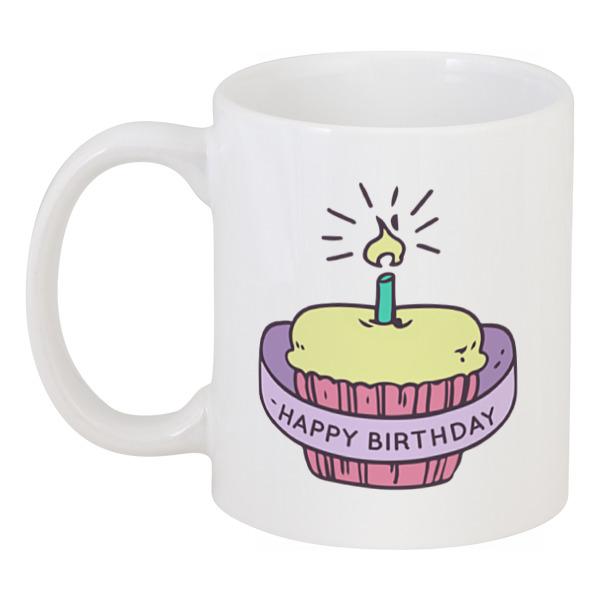 Кружка Printio Happy birthday nice headress happy birthday background 5 7ft vinyl fabric cloth цифровая печать photo studio backdrop s 3059
