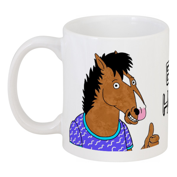 Кружка Printio Конь боджек какой фирмы лучше фигурные конь