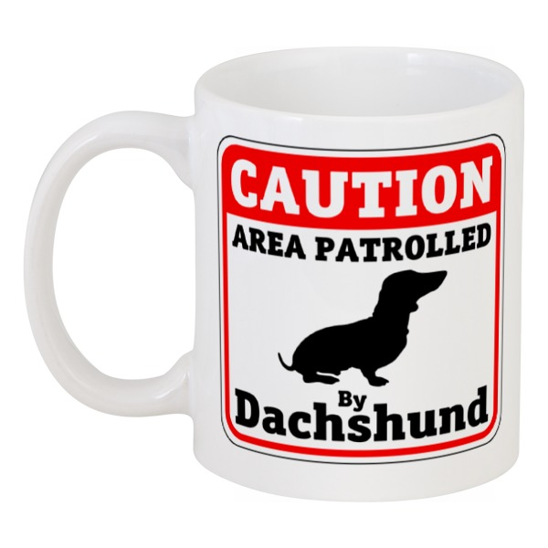 Кружка Printio Caution dachshund patrole майка классическая printio caution dachshund patrole
