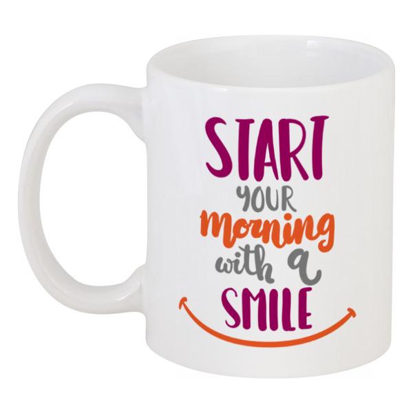 Кружка Printio Начни свое утро с улыбкой :) худи print bar начни утро с улыбки