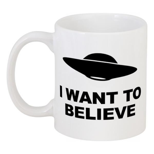 Кружка Printio Хочу верить! (секретные материалы) футболка с полной запечаткой для мальчиков printio хочу верить секретные материалы