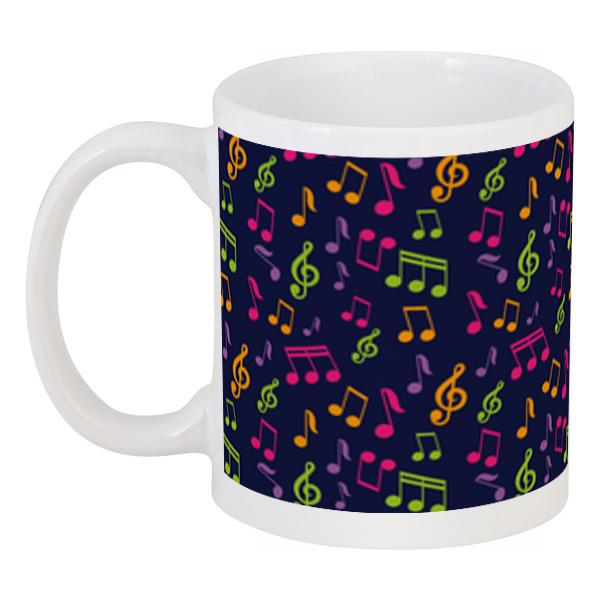 Кружка Printio Музыкальные ноты куплю старые музыкальные ноты в барнауле