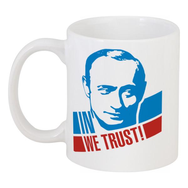 Кружка Printio Путин - человек чести! кружка printio путин человек чести