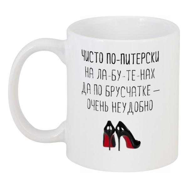 Кружка Printio Петербург петербург ноутбуков