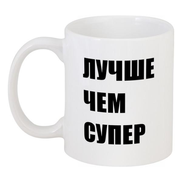 Printio Лавров -