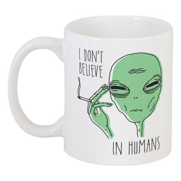 Кружка Printio Инопланетянин ольга заровнятных мой парень – инопланетянин
