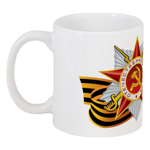 Кружка Printio Победа сапрыков в кавалеры ордена победа