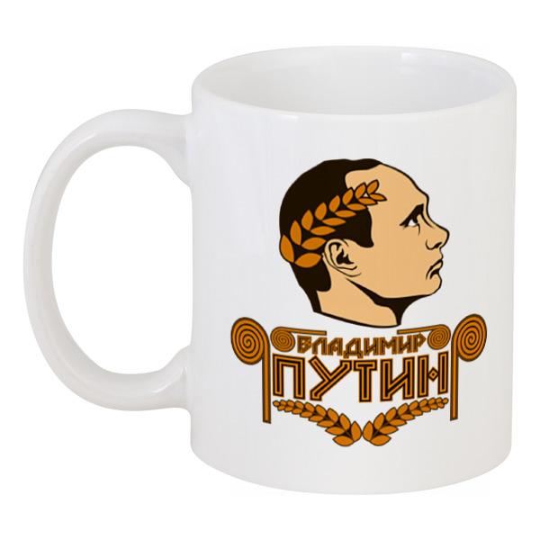Кружка Printio Путин (цезарь) лонгслив printio цезарь