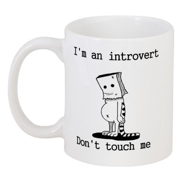 майка классическая printio интроверт Printio Интроверт