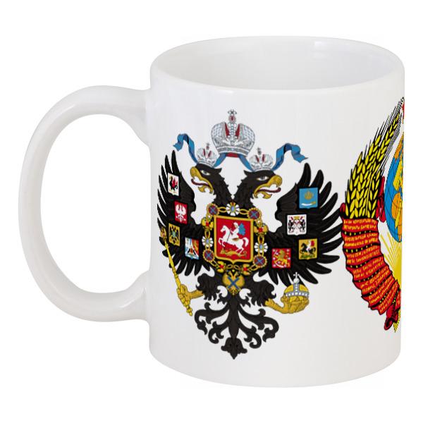 Кружка Printio Гербы россии раннее развитие умница большое путешествие  флаги и гербы