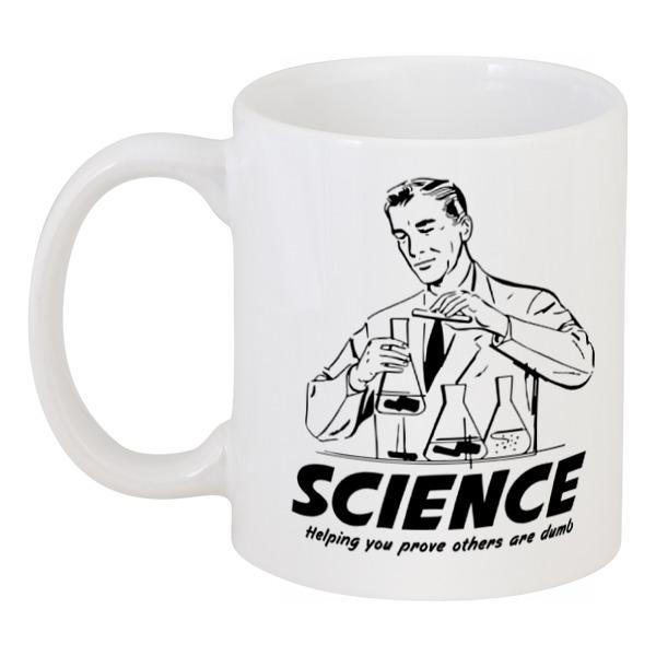 Кружка Printio Наука наука страсти нежной
