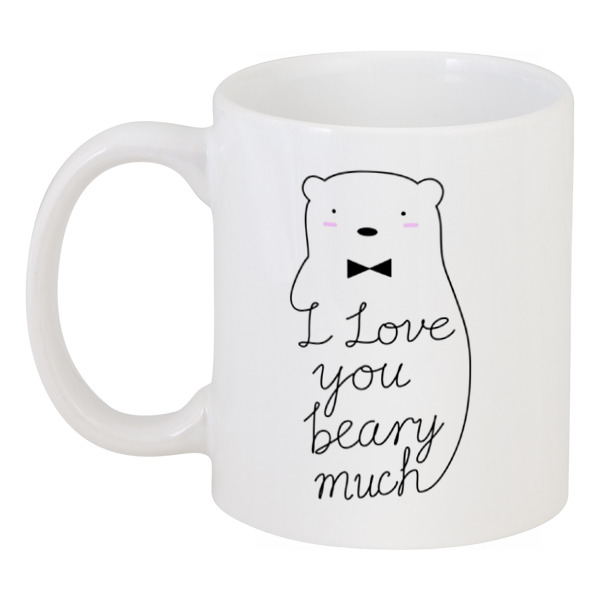 Кружка Printio I love you beary much футболка wearcraft premium printio i love you beary much