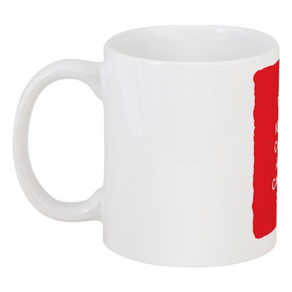Printio Keep calm and carry on кружка printio keep calm and drink tea