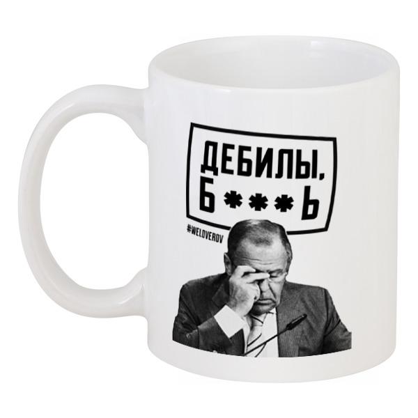 Кружка Printio Дебилы б***ь