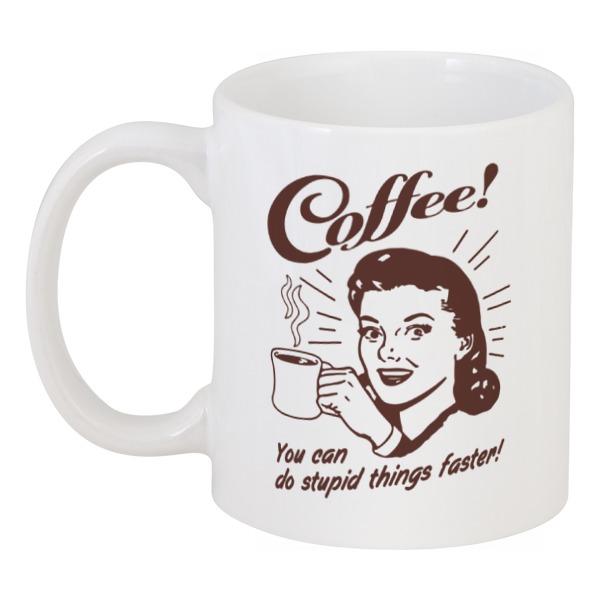 Printio Кофе - делай глупости быстрее! кружка printio кофе